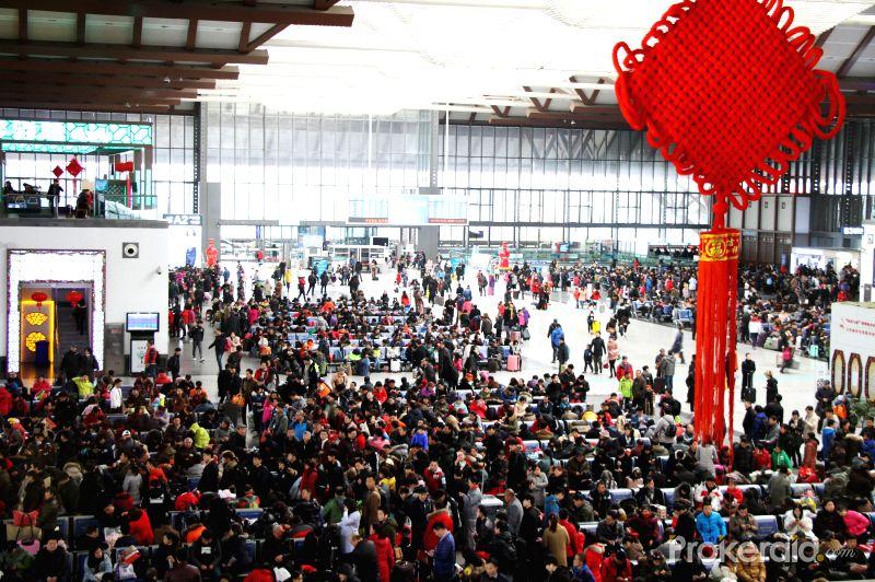 Chinese Spring Festival Travel